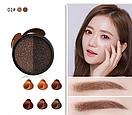 Кушон Bisutang Air Cushion eyebrow Cream для корекції брів №1 (Brown), фото 2