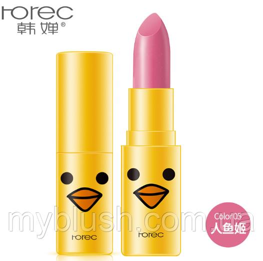 Увлажняющая губная помада Rorec SD05