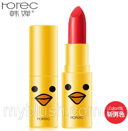 Увлажняющая губная помада Rorec SD02