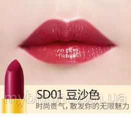 Увлажняющая губная помада Rorec SD01