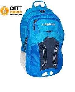 Спортивный рюкзак Lanpad