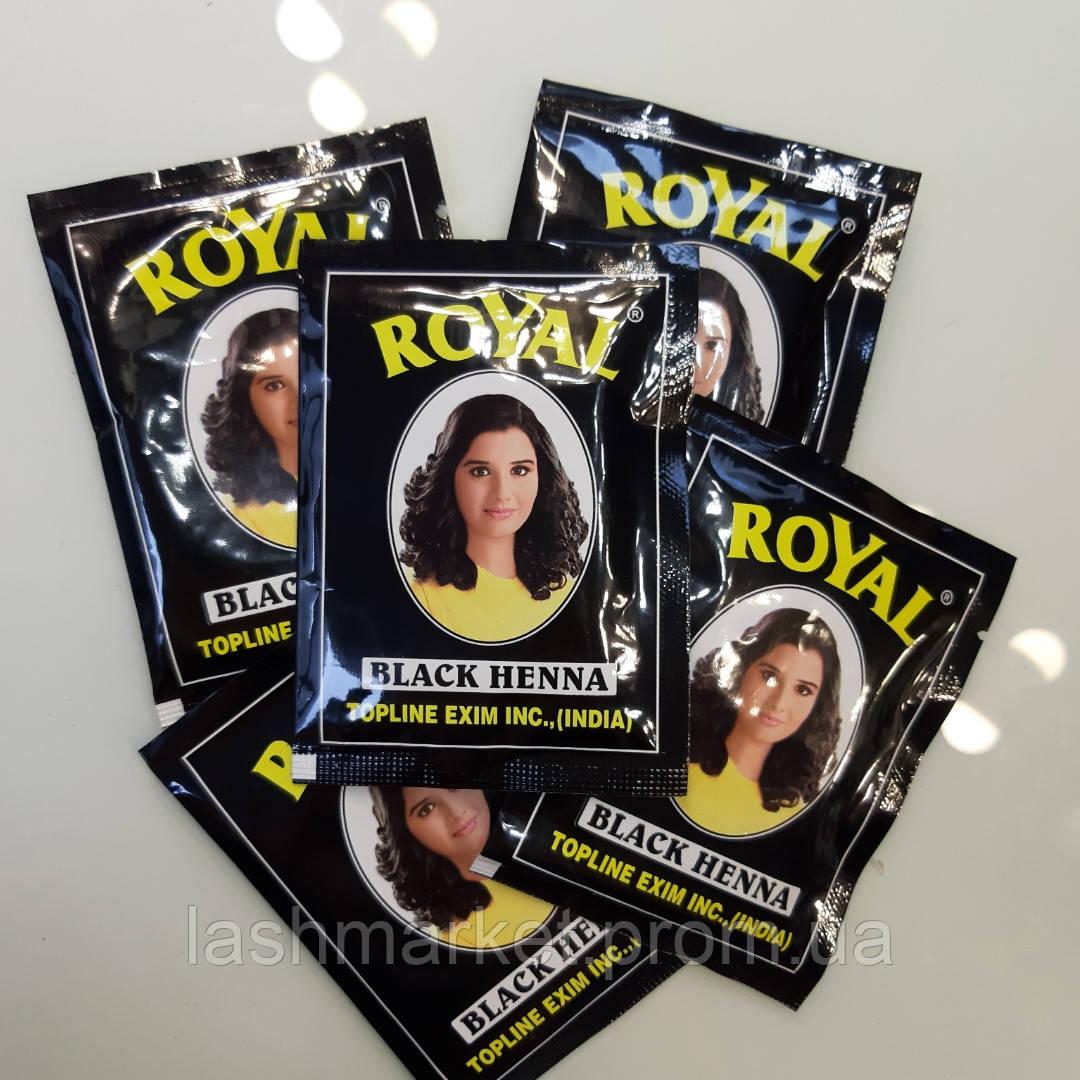 Хна Royal (1 пакетик)