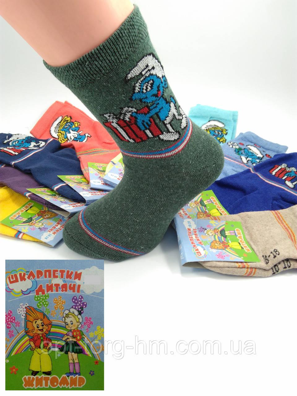 Детские носки 14-16 (22-25 обувь) Смурфики  МИКС