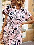 Женское стильное платье с поясом (в расцветках), фото 10