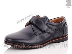 Туфли для мальчика кожаные размер 27,28,28,29,29,31,31,32