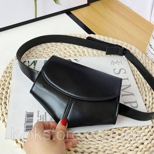 Женская поясная сумка на пояс Rhomb черная