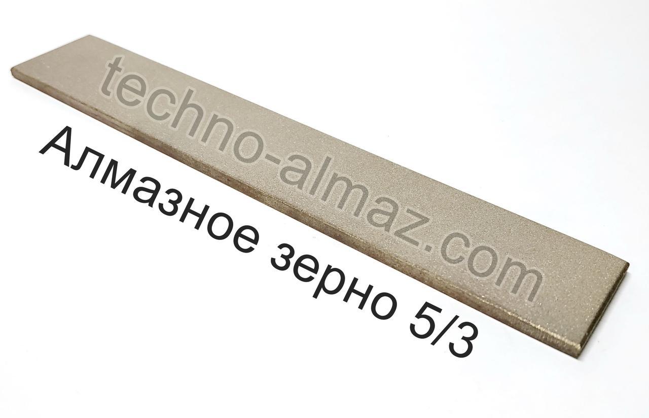 Алмазный брусок 150 мм 25 мм (алмазное зерно 5/3)