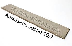 Алмазный брусок 150 мм 25 мм (алмазное зерно 10/7)