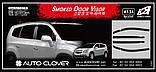 Дефлекторы окон (ветровики) Chevrolet Orlando 2011- (A134) Avtoclover, фото 2