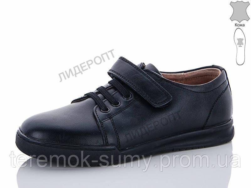 Туфли для мальчика кожаные размер 27,28,28,