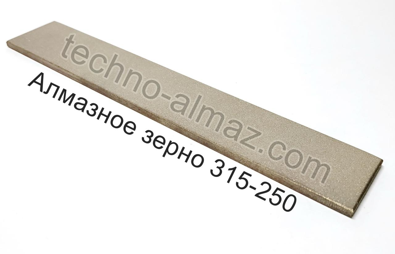 Алмазный брусок 150 мм 25 мм (алмазное зерно 315/250)