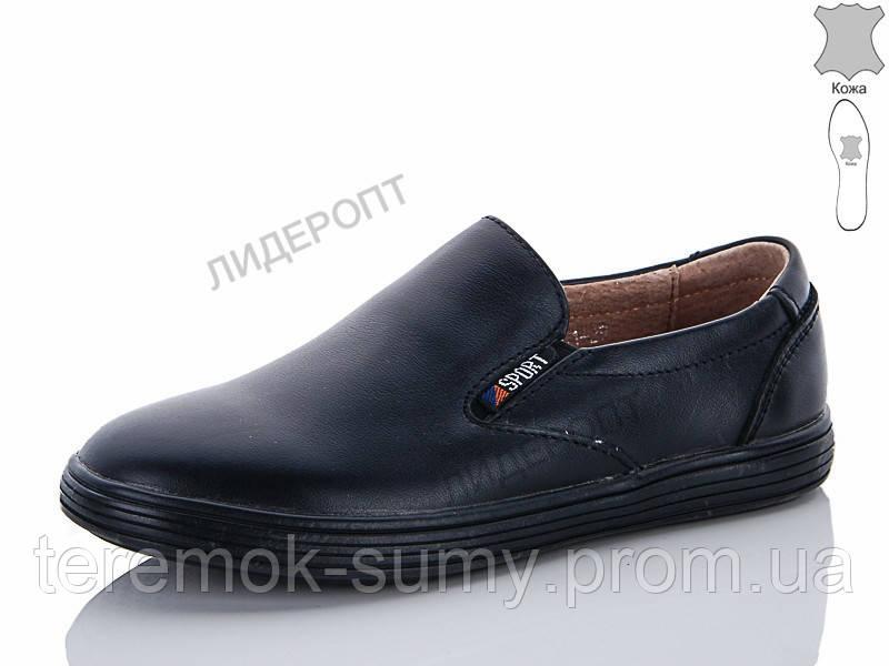 Туфли для мальчика кожаные размер 27,28,28,29,29,30,30