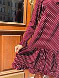 Женское стильное платье с рюшами в горошек, фото 6