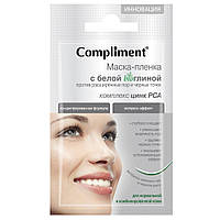 Маска-пленка c белой bio глиной против расширенных пор и черных точек, комлпекс цинк PCA Compliment