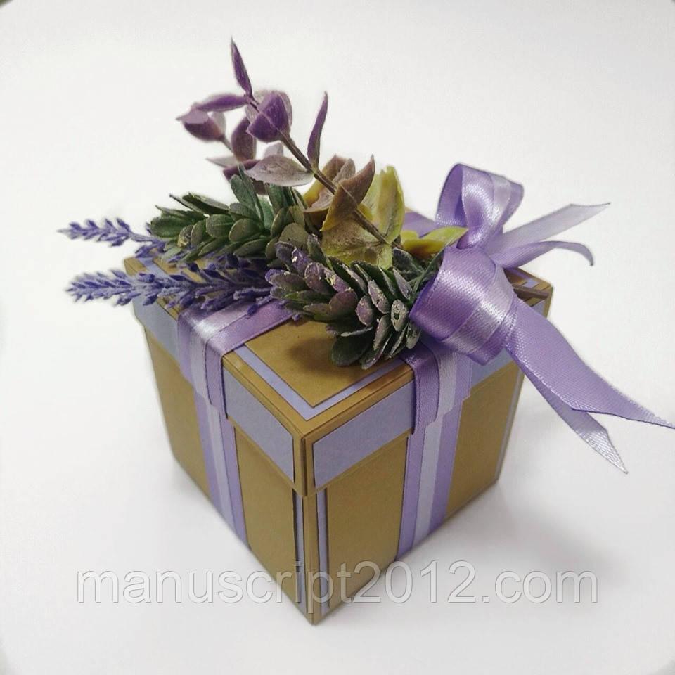 """Коробочка для весільного подарунку/грошей 80*80*80 мм. """"ЛАВАНДА"""""""