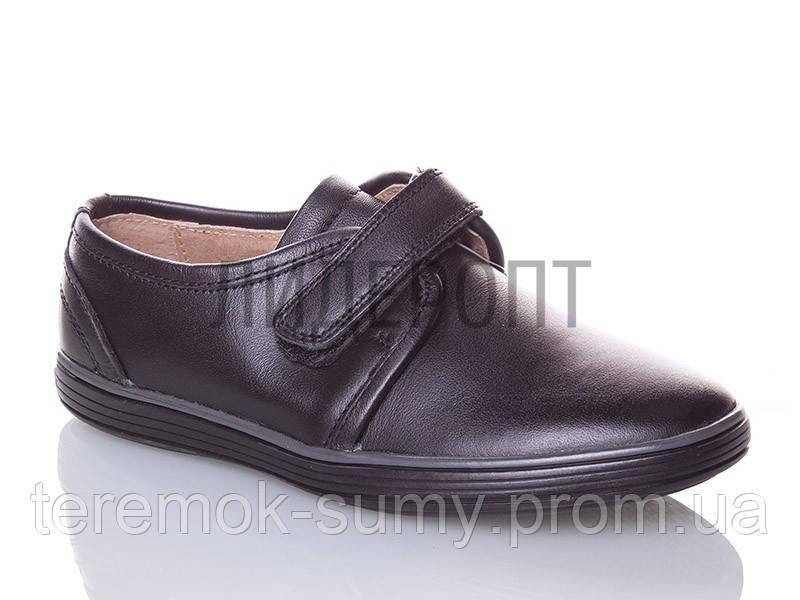 Туфли для мальчика кожаные размер 31,32,32,33,33,34,34,35,35,36