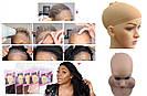 Сеточка шапочка под парик бежевая 2 шт., для фиксации волос для сна, фото 3