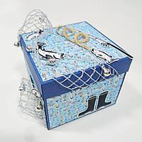 """Коробочка для грошей або подарунку """"ДЛЯ РИБАКА"""", фото 1"""