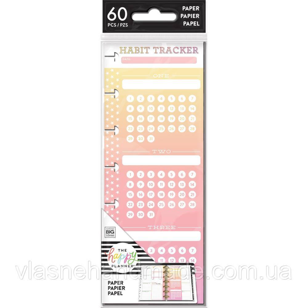 Блок для планера - Habit Tracker - The Happy Planner Mini Half Sheet Fill Paper - Mambi