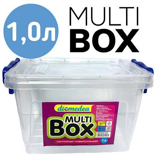 MULTI BOX контейнер универсальный пищевой 1.0л мультибокс