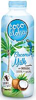 Кокосовое молоко - 700мл, Австрия