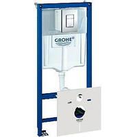 Инсталляционная система Grohe rapid sl 4 в 1 38775001/38772001 для унитаза+ кнопка смыва 38775001+ прокладка