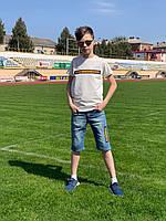 Футболка  для мальчика 122-164см