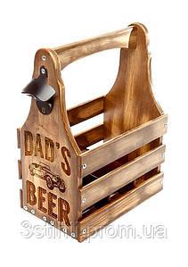 """Ящик корзина BST """"Dad's Beer"""" для 6 бутылок пива 0.33 л Сосна (040430)"""