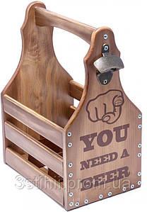 "Ящик корзина BST ""You Need a Beer"" для 6 бутылок пива 0.5 л Сосна (040522)"