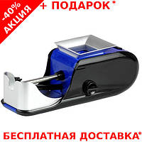Электрическая машинка для набивки сигарет Gerui GR-12-002 Original color Red