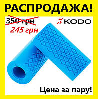 Расширители грифа (2шт.) Синего цвета UForce Grip