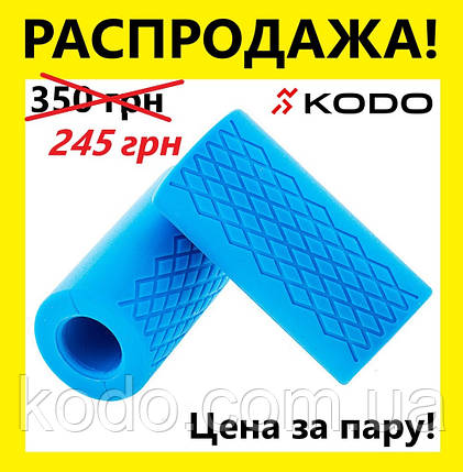 Расширители грифа (2шт.) Синего цвета UForce Grip, фото 2