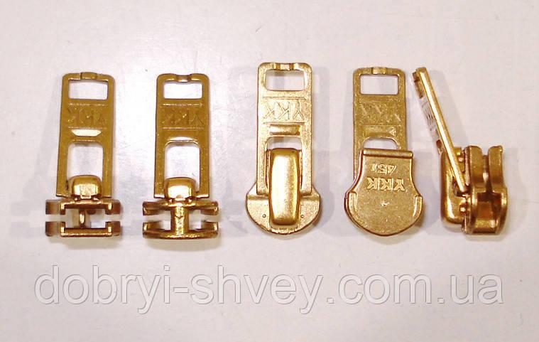 Бегунок YKK 4.5 золото