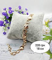 Женский браслет ХР, xuping  18k с белыми камнями,  не темнеет(не боится воды), ,медзолото,позолота,