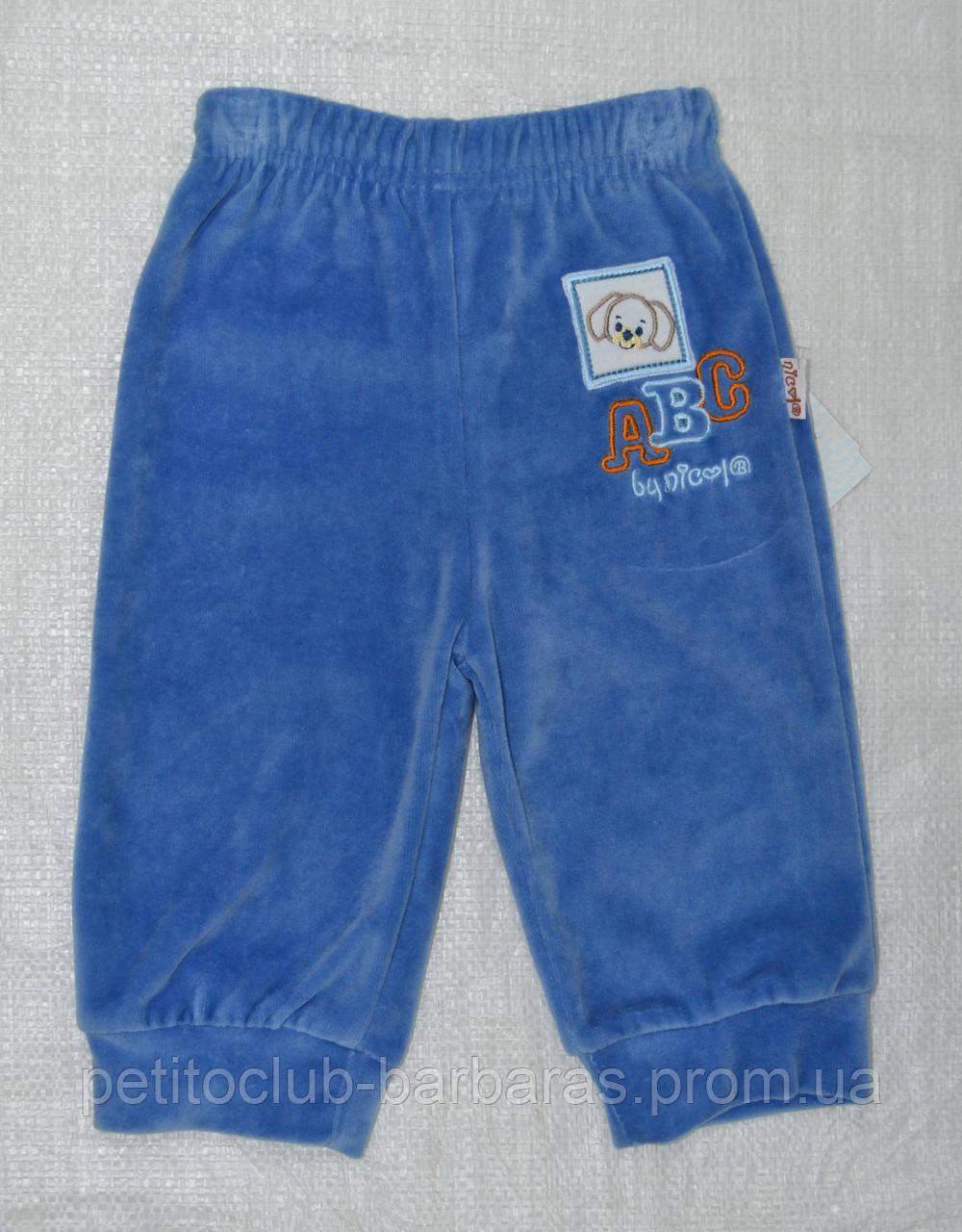 Штаны велюровые АВС голубые для мальчика (Nicol, Польша)