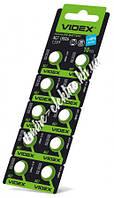 Батарейка Videx AG7 (LR926, LR57, 195, GP95A, 395, SR927W) 1,5v блистер 10 шт