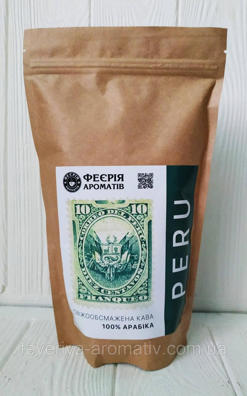 Свежеобжаренный кофе в зернах 100% арабика Peru 250гр