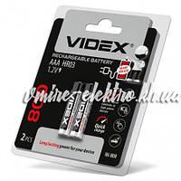 Аккумулятор ААА 800 mah Videx 2 шт