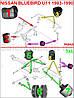 Сайлентблоки NISSAN BLUEBIRD(U11) 1983-1990 Комплект 4шт+втулки стабилизатора ПЕРЕДНЯЯ подвеска