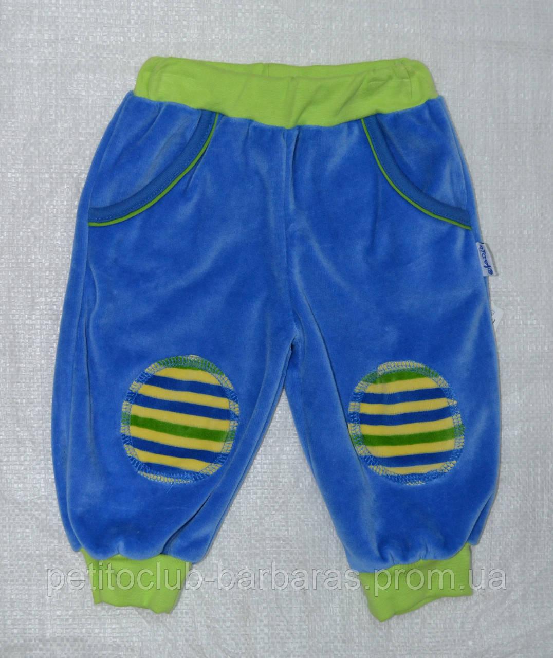 Детские велюровые штаны голубые Чемпион р. 68-98 см (Nicol, Польша)