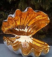 """Декоративная,белая ,фарфоровая,,,Морская ракушка"""", с позолотой ,Vittorio Sabadin, Италия."""