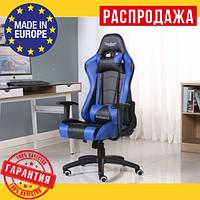 Компьютерное Геймерское Кресло (Польша) NORDHOLD YMIR Синее