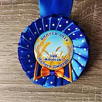 Медали для выпускников с розеткой Стиляги горошек синий