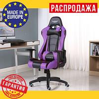 Компьютерное Геймерское Кресло (Польша) NORDHOLD YMIR Фиолетовое
