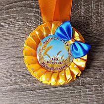 Медали для выпускников с розеткой Стиляги горошек желтый
