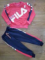Детский спортивный костюм для девочки Fila 92-116 см