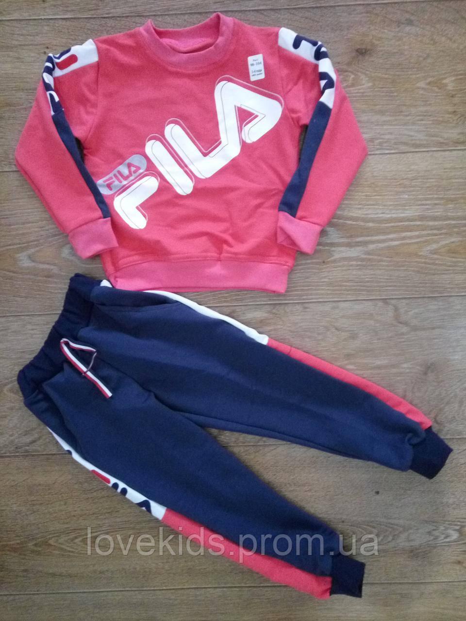 921371e7b Детский спортивный костюм для девочки Fila 92-122 см - Интернет-магазин
