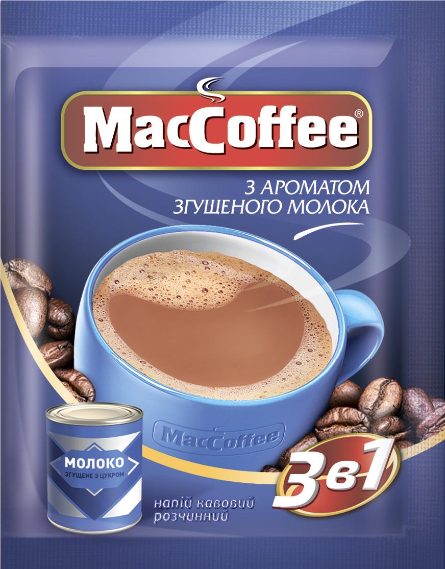 Кофейный напиток MacCoffee Сгущенное молоко 3в1 (20х18 г)