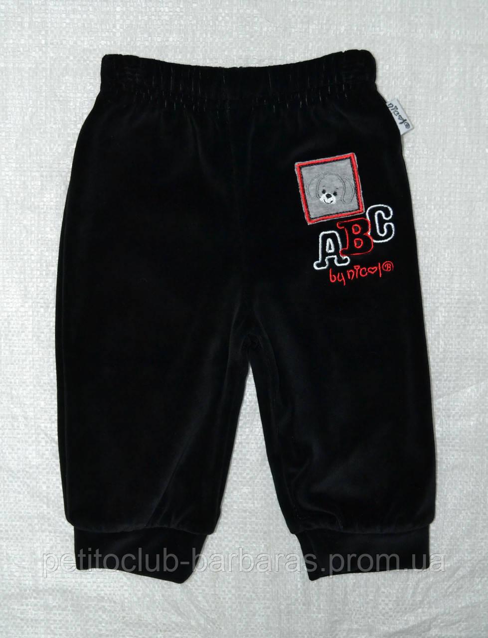 Детские велюровые штаны АВС черные для мальчика р. 68-86 см (Nicol, Польша)