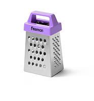 Мини-терка с магнитом Fissman Lilac 7043